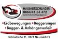 Logo Halbartschlager Daniel e.U.  Erdbau und Zäune