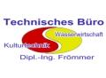Logo DI. Markus Frömmer  Technisches Büro für Kulturtechnik und Wasserwirtschaft
