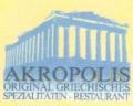 Logo: Griechische Spezialit�ten  Restaurant AKROPOLIS