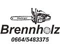 Logo Holzhandel & Holzschlägerung Christian Deutinger