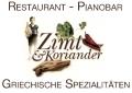 Logo Zimt & Koriander  Nikos Fasjanis in 8010  Graz