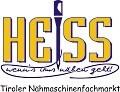 Logo Tiroler Nähmaschinenfachmarkt