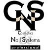 Logo CNS Cosmetics