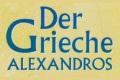 Logo: Der Grieche Alexandros