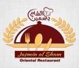 Logo Restaurant Jasmin al Sham