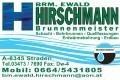 Logo Hirschmann Ewald  Brunnenmeister in 8345  Straden