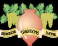 Logo Georgische Weine Oksana Shpak e.U.