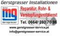 Logo Gerstgrasser Installationen  Gas - Wasser - Wärmetechnik