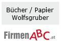 Logo: Bücher / Papier Wolfsgruber  Inh. Hubert Reitbauer