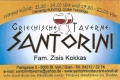 Logo: Taverne Santorini