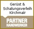 Logo Gerüst- & Schalungsverleih Kirchmair