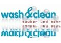 Logo: wash & clean  Inh. Selak Steven