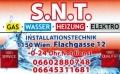Logo S.N.T. Installationstechnik e.U.