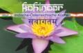 Logo Kohinoor Catering