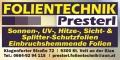 Logo: Roland Bernhard Presterl