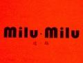 Logo: Milu Milu Taiwanesisches Restaurant