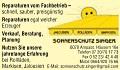 Logo: Sonnenschutz Singer  Reparaturen aller Fabrikate  Fenster - T�ren - Beratung und Verkauf