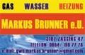Logo Markus Brunner e.U.