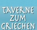 Logo: Taverne zum Griechen