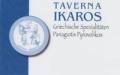 Logo Taverna Ikaros in 6900  Bregenz