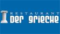 Logo Restaurant  Der Grieche