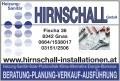 Logo: Hirnschall GmbH
