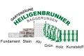 Logo: Heiligenbrunner GmbH & Co KG