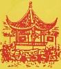 Logo China-Restaurant  Paradies