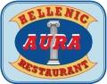 Logo: Hellenic Aura GmbH
