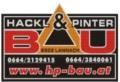 Logo: H & P Bau GmbH