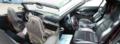 3. Bild / GERRY HOLZWEBER HIGH PROFESSIONAL CAR CARE Autoreinigung