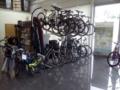 3. Bild / Fitness & Cycling Center Schabauer Alfred e.U.