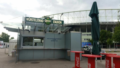 1. Bild / Würstelstand Stadion