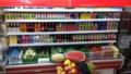 1. Bild / Supermarkt Khan Baba