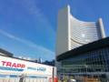 2. Bild / Trapp Spedition GmbH
