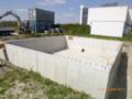 2. Bild / CITO Bau Holding GmbH