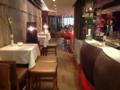 3. Bild / Restaurant Lachinger & Café-Bar BARista