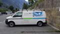 1. Bild / Wucherer Energietechnik GmbH