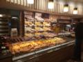 1. Bild / Bäckerei Ertl GmbH