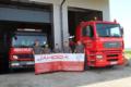 1. Bild / Kfz Jahoda GmbH