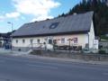 1. Bild / Dorfgasthaus Fleischerei Halltal
