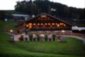 1. Bild / Gasthaus Die Tenne