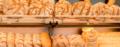 2. Bild / Kulmlandbäcker Bäckerei - Café