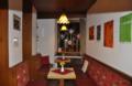 3. Bild / Bäckerei - Café Pavaronschitz-Fürholzer