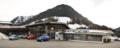 3. Bild / Autohaus Bründlinger GmbH