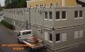 2. Bild / Cont-Aigner GmbH  Verleih-Vermietung-Verkauf