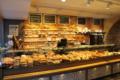 3. Bild / Die Bäckerei Reichartseder …mit der Natur leben