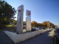 2. Bild / Autohaus Wenighofer GmbH & Co KG