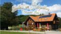 2. Bild / Gasthof am Holzschlag Familie Lenz