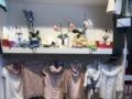 1. Bild / Boutique GranDoris e.U.